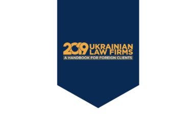 GOLAW has been recognised by the national research program 'Ukrainian Law Firms: A Handbook for Foreign Clients 2019'