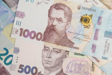 The new amounts of the minimum wage and the minimum subsistence level in Ukraine in 2020