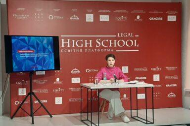 Анжелика Моисеева рассказала о случаях необоснованного и безосновательного наложения ареста на имущество