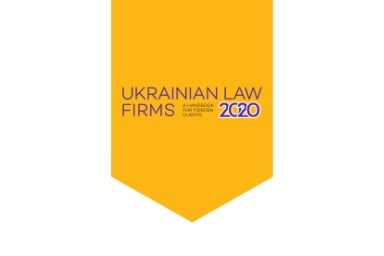 GOLAW has been recognised by the national research program 'Ukrainian law firms: A Handbook for Foreign Clients 2020'