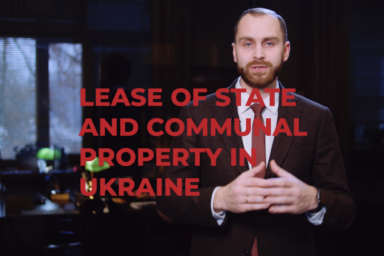 Lease of state and communal property in Ukraine