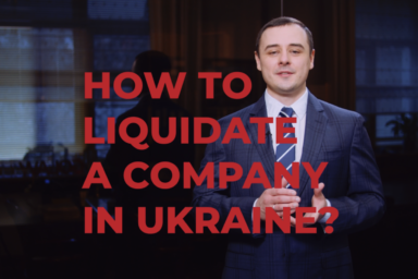 How to liquidate a company in Ukraine?
