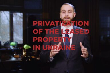 Privatization of the leased property in Ukraine