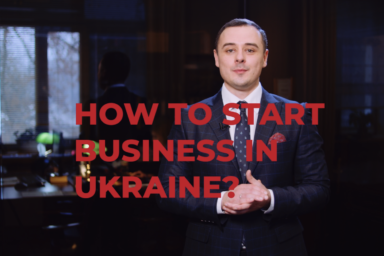 How to start business in Ukraine?