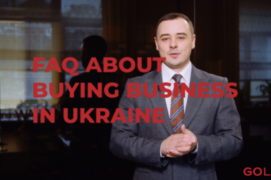 Purchase of business in Ukraine