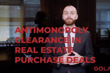 Antimonopoly clearance in real estate purchase deals