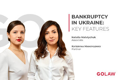 Bankruptcy in Ukraine: key features