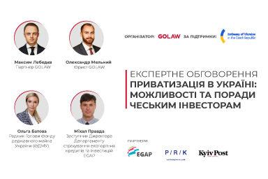 Приватизація в Україні: можливості та поради чеським інвесторам