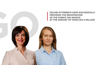 GOLAW attorneys have successfully defended the interests of the farm in a dispute with the tax authorities regarding blocking the tax invoice
