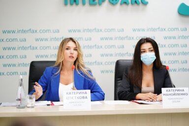 Судова справа канадського інвестора може створити в Україні небезпечний прецедент: позиція адвокатів GOLAW